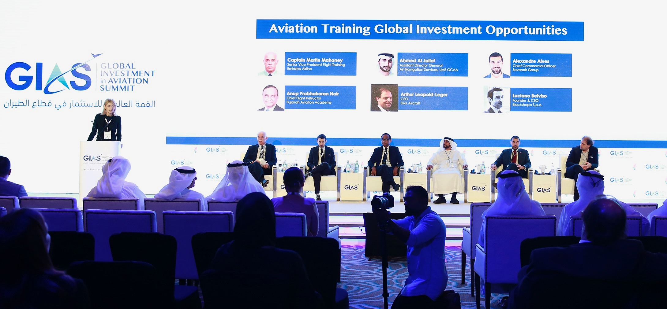 Global Investment in Aviation Summit concludes with discussion on advances and investment enhancement in the sector